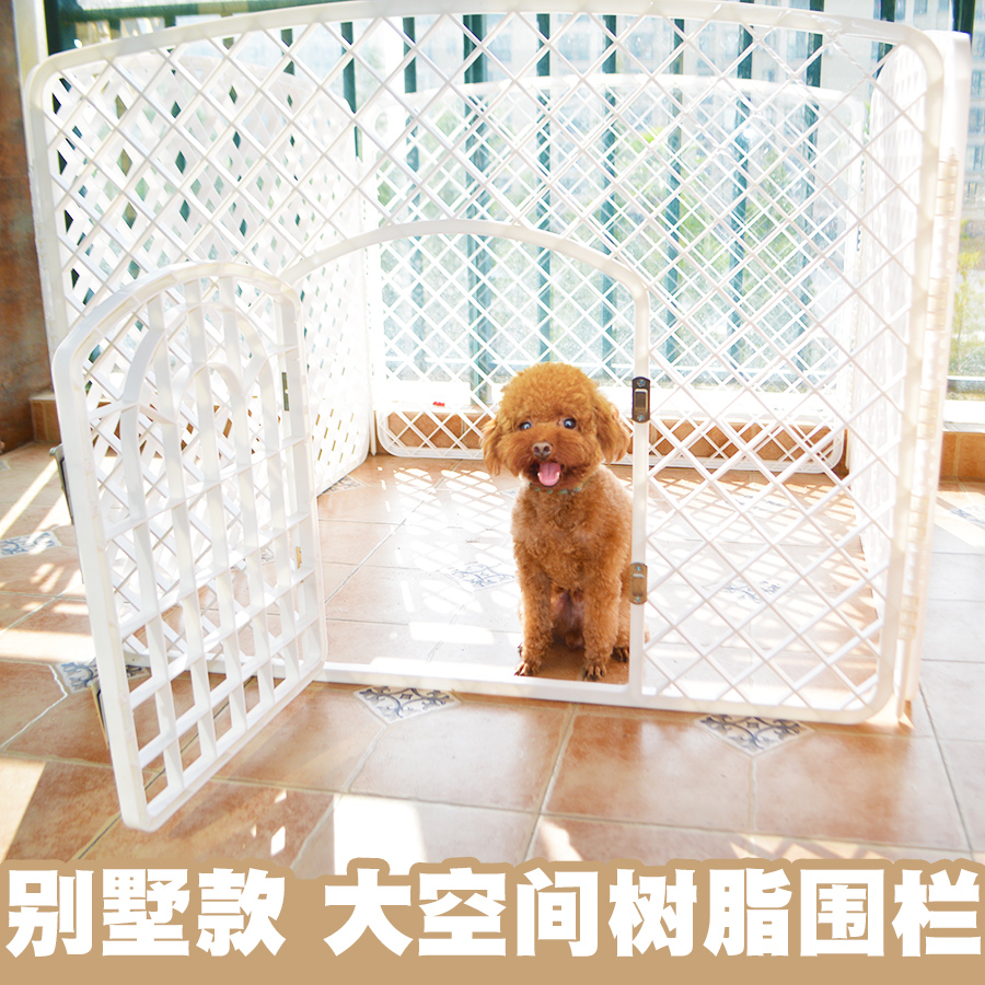 A large space villa gate dog dog cage Teddy small dog pet dog fence fence T