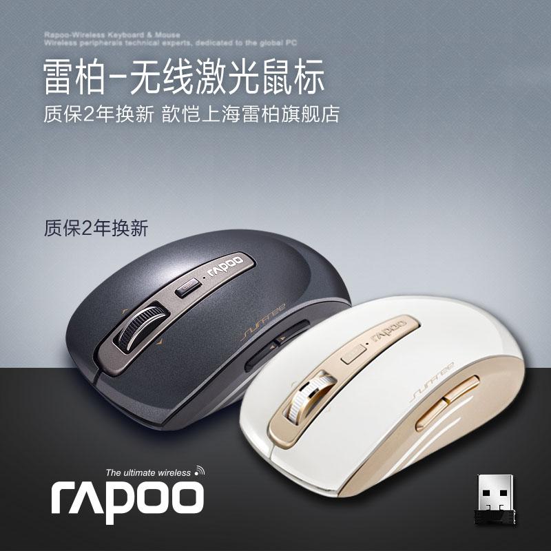 雷柏3920P 无线鼠标 激光过玻璃 5G 游戏 办公 电脑 笔记本 包邮