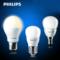飞利浦灯泡  LED球泡 2.5W 3.5W E27螺口