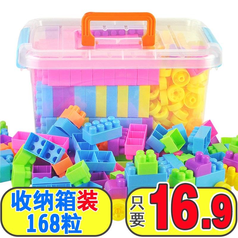 Ребенок гранула пластик головоломка заклинание взять собранный вставить строительные блоки 1-2 мужской и женщины ребенок ребенок игрушка 3-6 полный год строительные блоки
