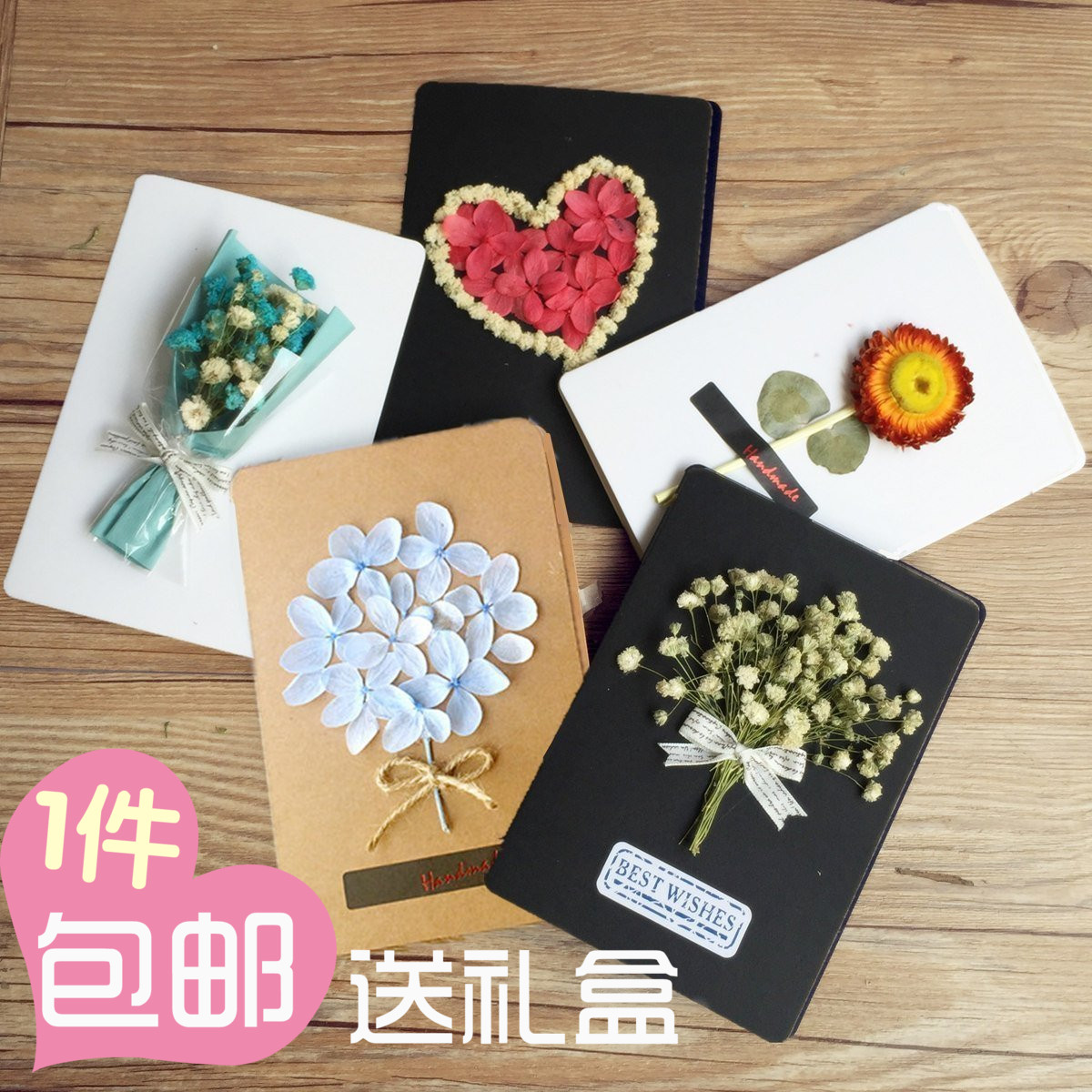 Ручной работы день святого валентина поздравительные открытки вечная жизнь цветок сухие цветы день рождения карта корея творческий посыльный женщина друг полный промышленность небольшой подарок
