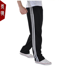 LingJing sweatpants straight men and women trousers spring thin section basketball easy leisure knitting cotton couples who pants