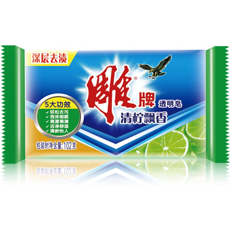 【 рысь супермаркеты 】 модельывать карты прозрачный мыло 102g солнечный свет лайм прачечная мыло мыло мощный обеззараживание легко дрейф охрана водных ресурсов