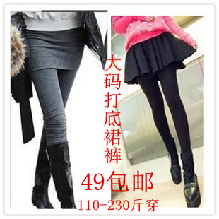 Large size women fat mm Hitz 2015 Korean version of the fake two culottes pants fat sister was thin 9