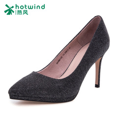 Hot air 2016 fashion simple casual shoes with ultra high heels with pointy shoes work shoes H04W6132