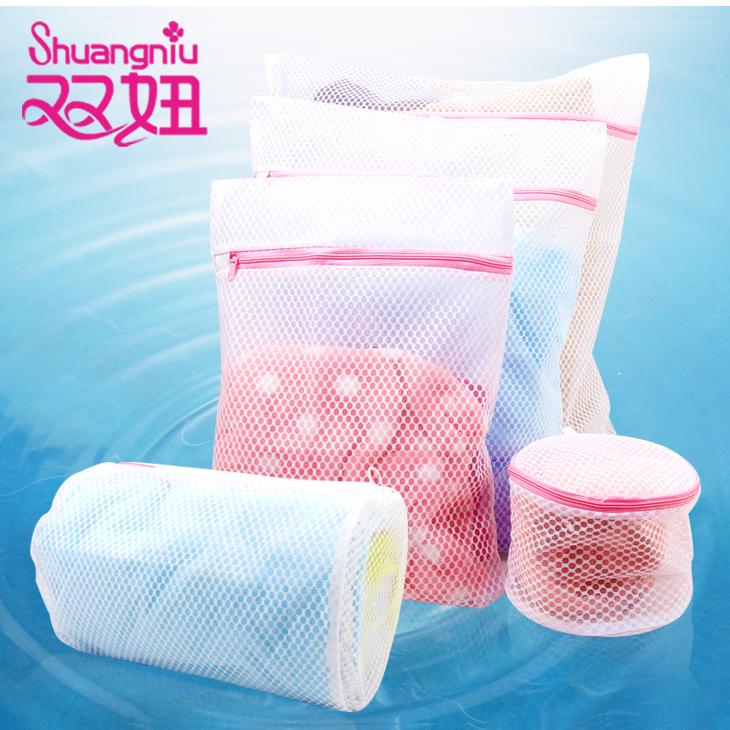 双妞 加厚机洗洗衣袋5件套装日式网袋文胸护洗袋大小号衣物收纳袋