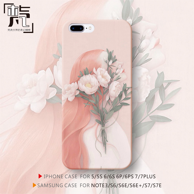 文艺清新创意鲜花少女iphone6s 三星S7 oppo 华为p10手机壳包邮