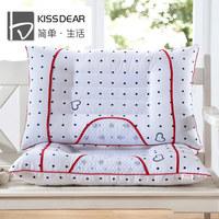 决明子磁疗枕头枕芯保健明目护颈椎单人学生枕芯助睡眠养生记忆枕
