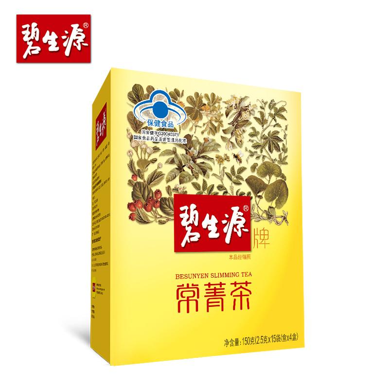 Синий сырье источник синий сырье источник карты часто цветок галстук-бабочкаа чай 2.5g/ мешок *15 мешок / коробка *4 коробка оригинал худеть чай упрямый твердые подлинный