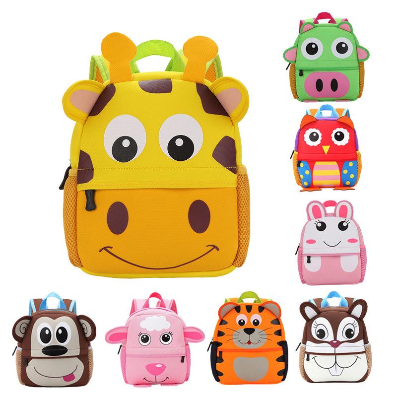 幼兒園書包兒童嬰兒寶寶包包1~3~5歲男女童小孩年級小學生雙肩