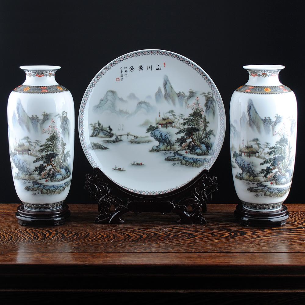 景德鎮陶瓷器粉彩山川秀色三件套花瓶掛盤家裝飾品客廳工藝品擺件