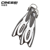 Italy CRESSI Frog plus scuba deep submersible flippers frog shoes adjustable professional Adult diving