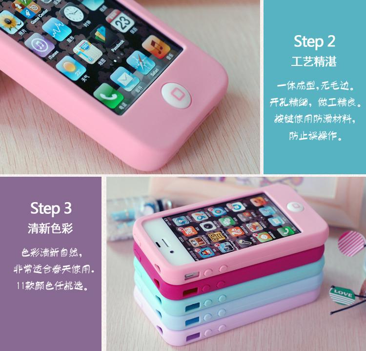 iphone4/4S聪明豆保护套 苹果5/5s外壳包边防摔手机壳情侣韩国潮