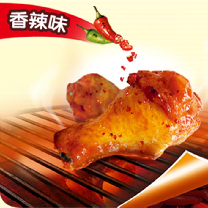 無窮烤雞腿 香辣 蜂蜜味 單包 零食~無窮烤雞小腿13g times 10包~