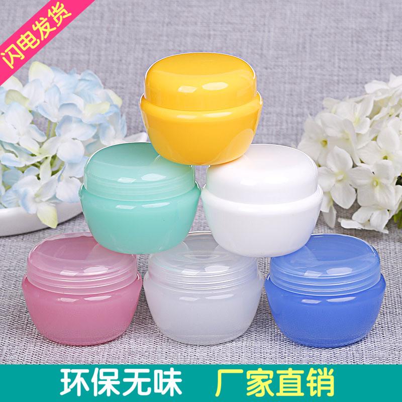 5g 10g 20g 30g 蘑菇盒 面霜瓶膏霜瓶 化妆品分装瓶 小样试用装瓶