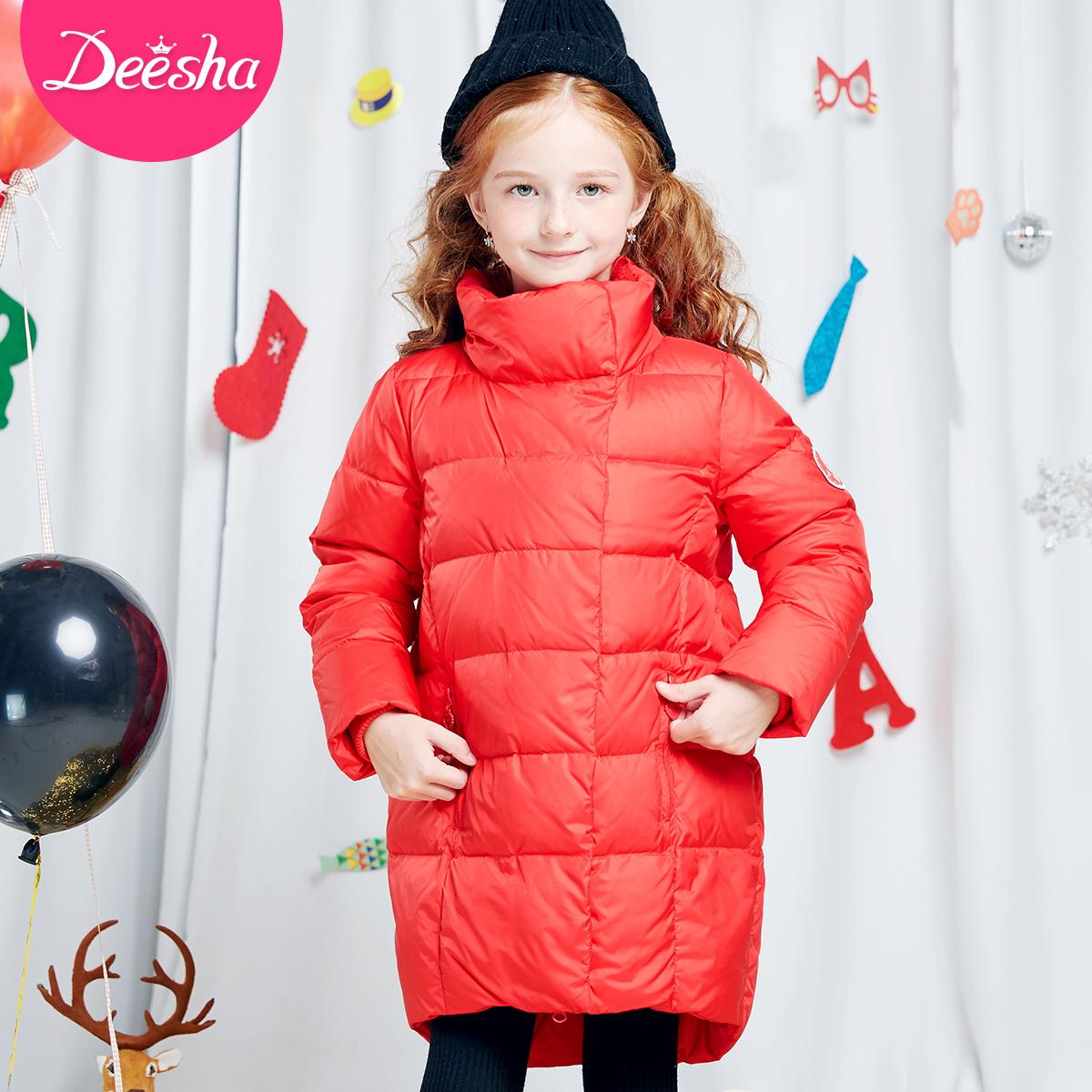 Флейта крахмал саго ребятишки девочки куртка 2016 новый зимний осенний в больших детей уютный пальто ребенок модный, подходит ко всему зима