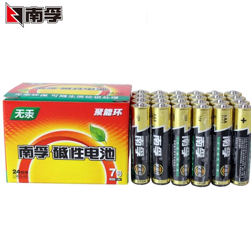 ~天貓超市~南孚電池 7號電池24節 聚能環堿性電池 七號幹電池