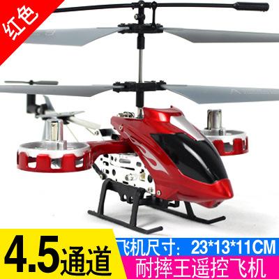 Супер падение сопротивления RC самолет вертолет аккумуляторная shake сплава самолета модели мальчик игрушка самолета управления