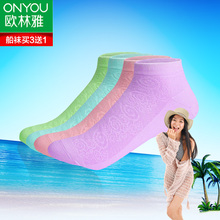 OLY/European Lin Yazhu fiber socks in the summer of female stockings socks thin section breathable odor-proof movement leisure shallow boat socks