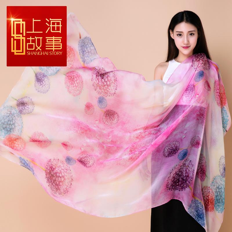 上海故事服饰配件旗舰店