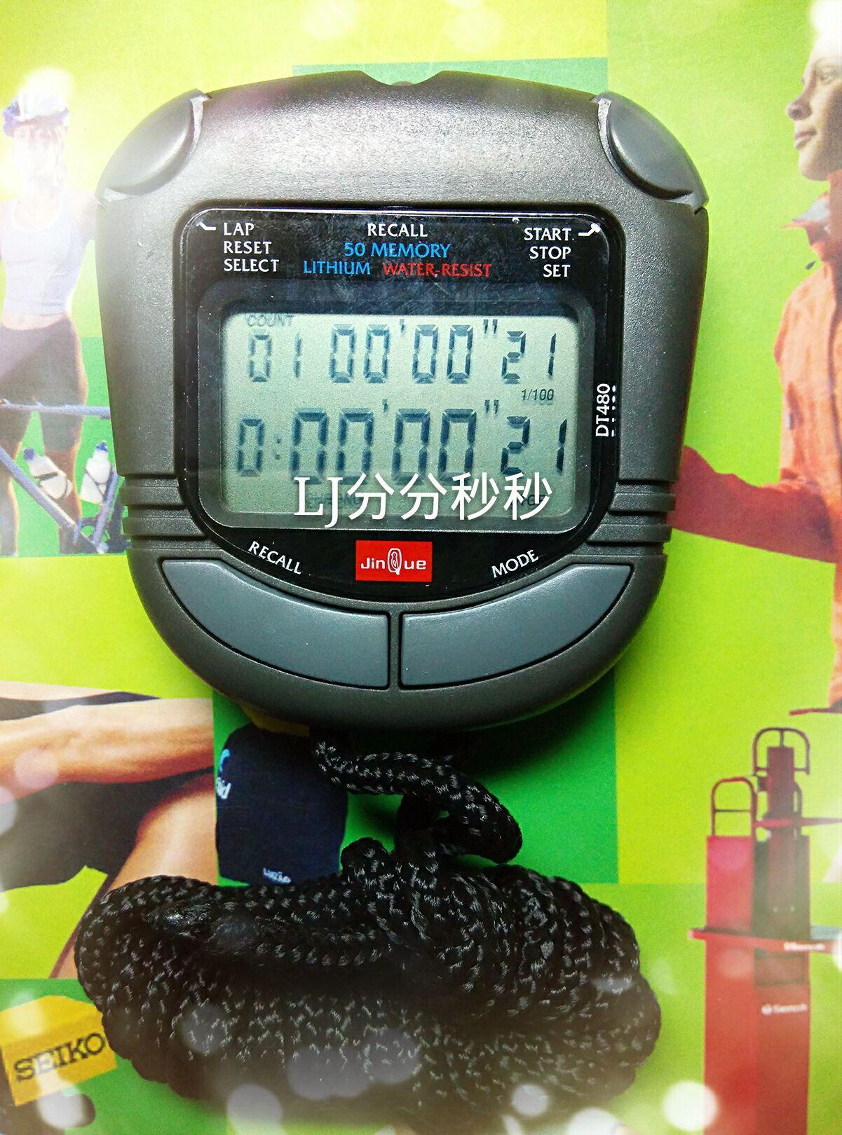 В оригинальной упаковке оригинал Jinque электронный секундомер JD-2II школьный таймер 2 строки точность отображения 0.01 секунд товар в наличии