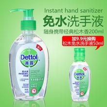 Косметические средства для тела > Жидкое мыло.