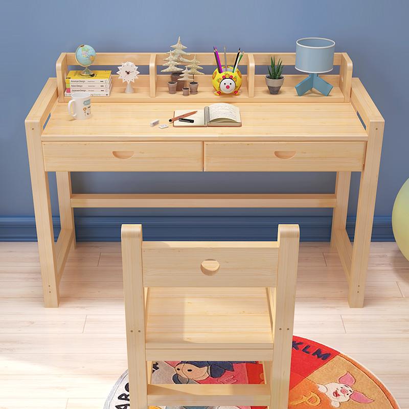 學習桌可升降寫字台簡約書桌 寫字桌學生桌椅套裝實木兒童書桌