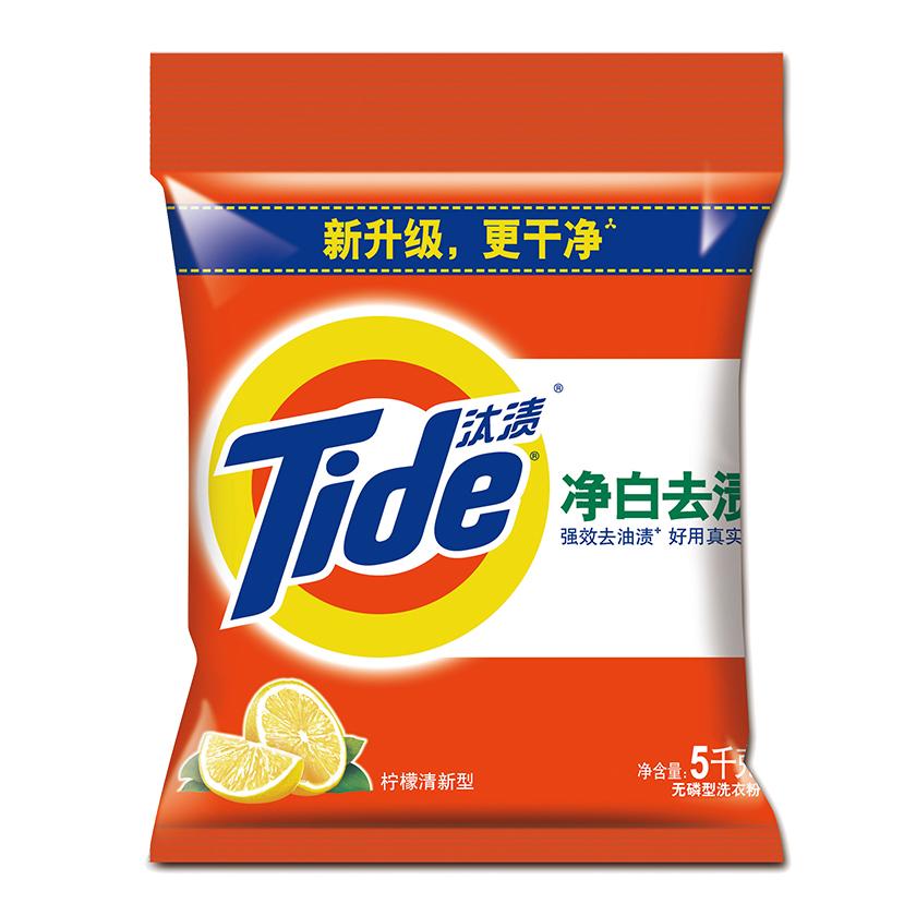 【 рысь супермаркеты 】волна рассол прачечная порошок продолжительный чистый отбеливание идти рассол специальный лимон свежий тип 5kg мешок