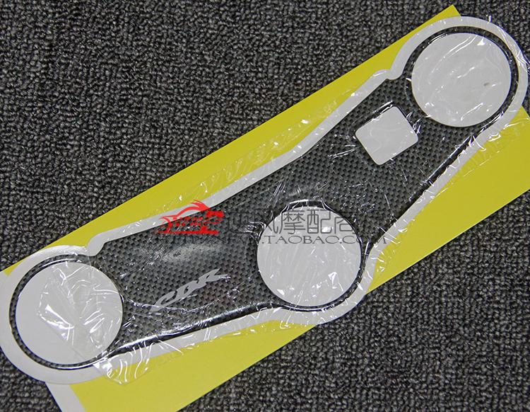 Honda F5 Honda CBR600RR 03-04 Правления Альянса имитация углеродного волокна наклейки на Samsung протектор экрана