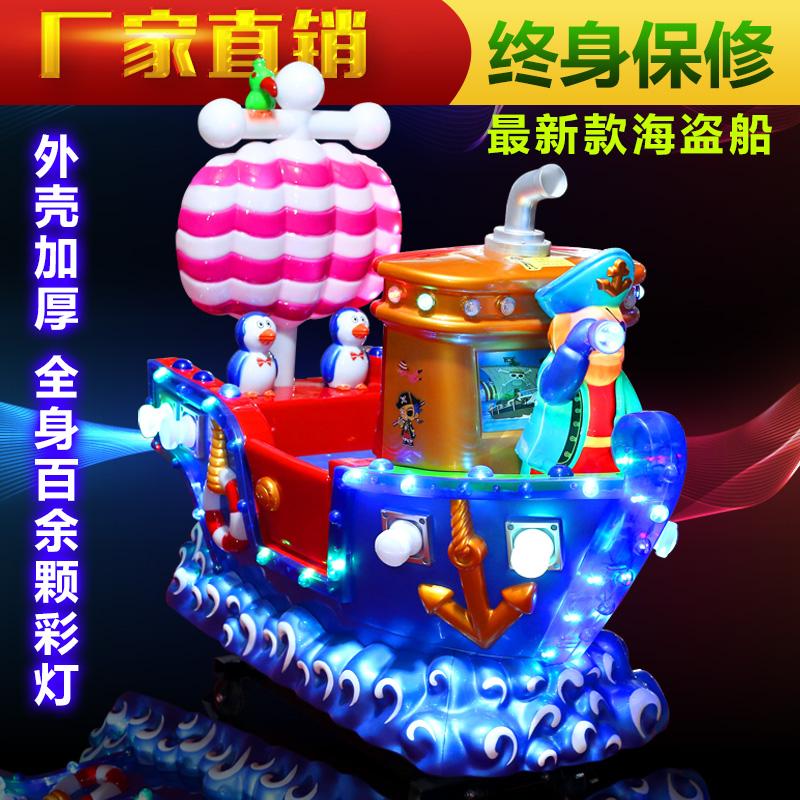 Детские игровые автоматические аттракционы Артикул 520481050273