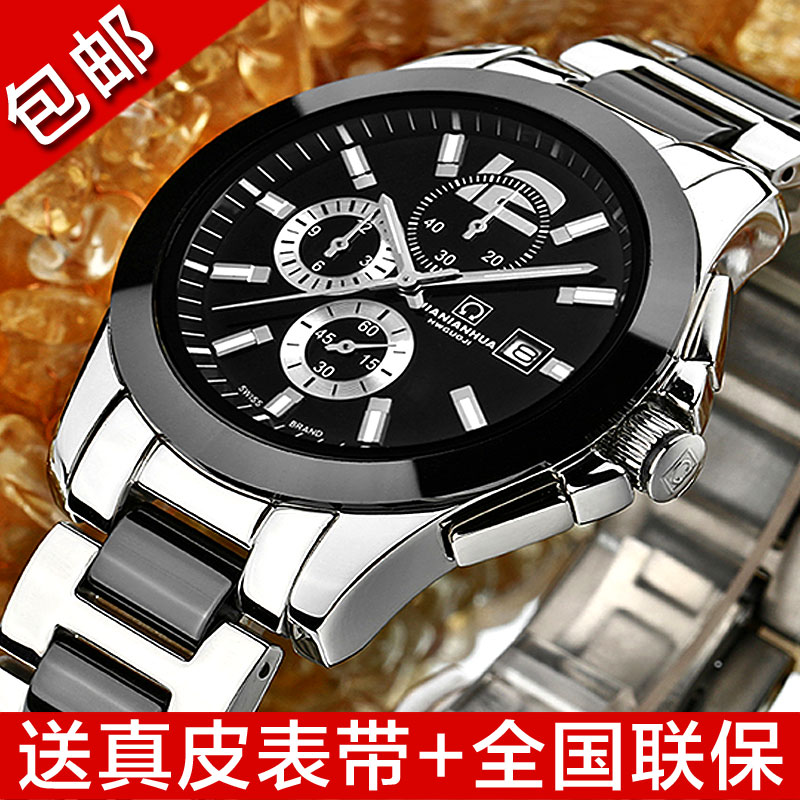Authentic Carnival watch refined steel 6-pin multifunctional ceramic mens watch mens automatic mechanical watch waterproof luminous