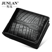 Chun LAN crocodile leather wallets, genuine leather genuine business casual wallet function short wallet purse tide