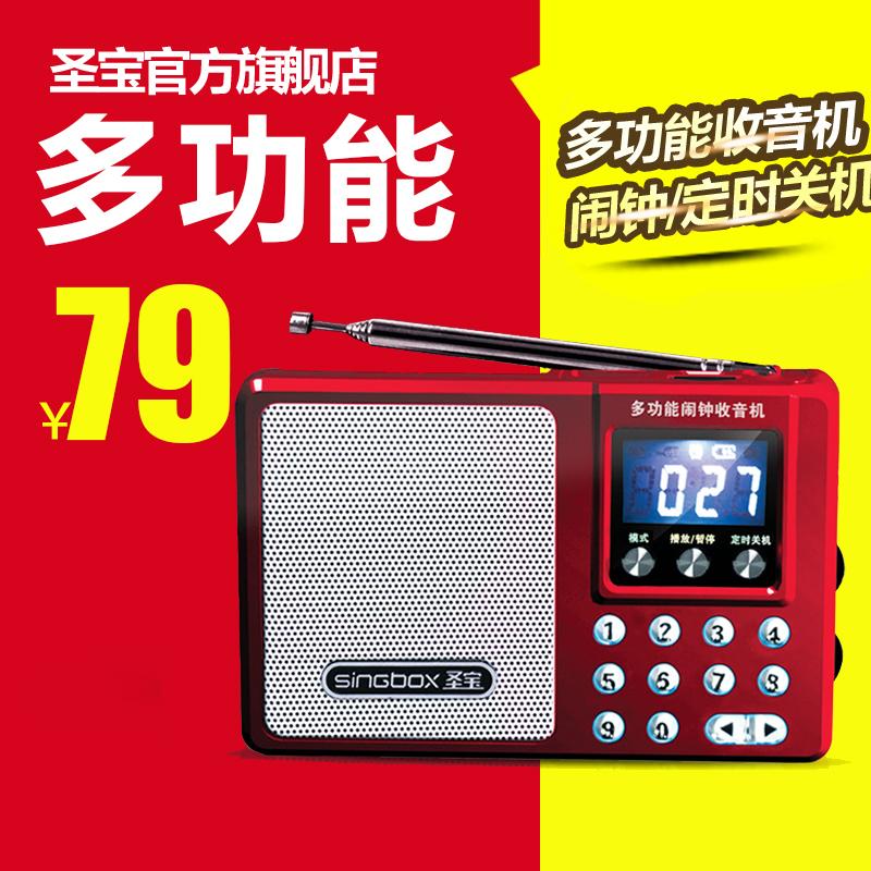 San Po SV-932 radio old classification mini sound card speakers portable MP3 Walkman player