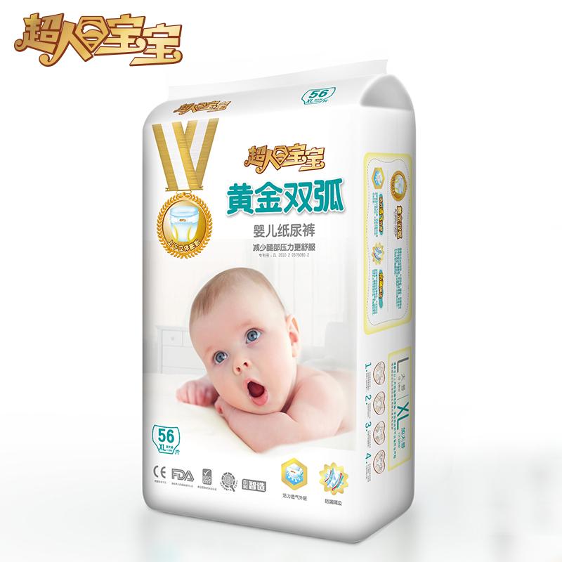 超人寶寶 黃金雙弧紙尿褲 XL56片
