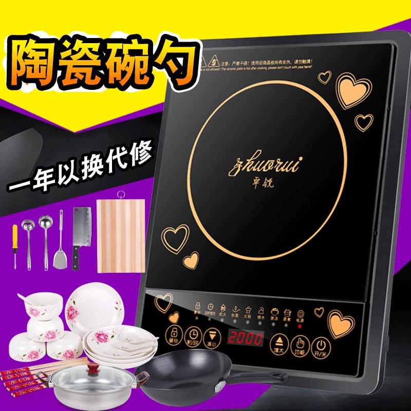 Выдающийся резкое HK-20 электромагнитная печь специальное предложение домой кнопка подлинный взрыв жарить кнопка умный блюдо аккумулятор печь кухня