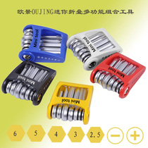 Oujing Mini 7 multi-function inside hexagonal folding combination bicycle repair Tool equipment Accessories