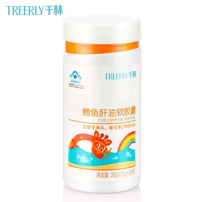 Купить 3 отдавать 1】Treerly / тысяча лес треска рыба печень масло мягкий мешок 0.5g/ зерна *60 зерна