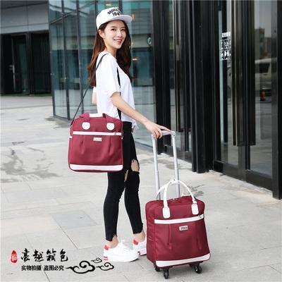 拉杆旅行包女大容量手提韩版短途旅游登机防水出差轻便超大行李袋