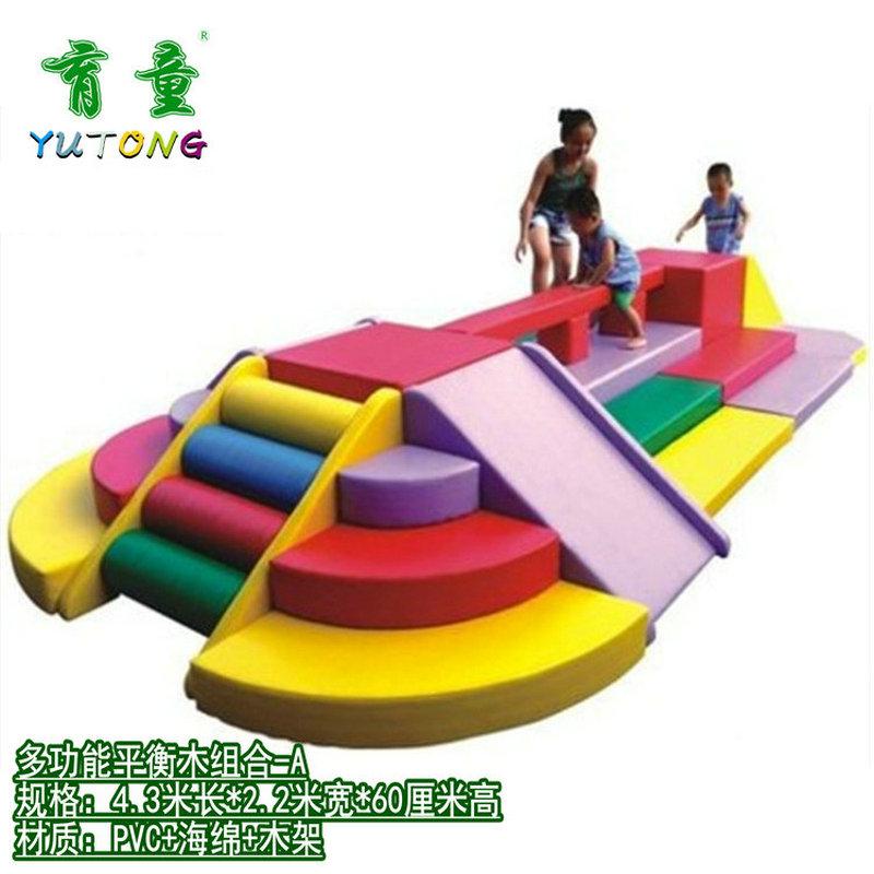 儿童软体游戏玩具平衡木独木桥幼儿园室内多功能组合感统训练器材