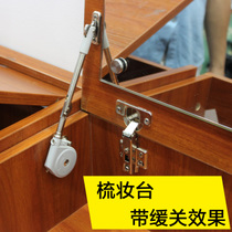 Tatami on the flip door Japanese-style gas spring support rod dresser support pneumatic rod dresser hydraulic rod Buffer