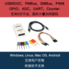 USB adapter module to I2C USB-IIC / GPIO / PWM / ADC support Android Andrews