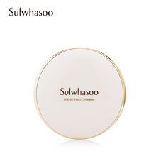 SULWHASOO/ snowflake show, light beauty air cushion foundation liquid SPF30+/PA+++