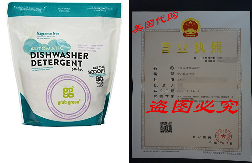 Grab Green Natural Automatic Dishwashing Detergent Powder,