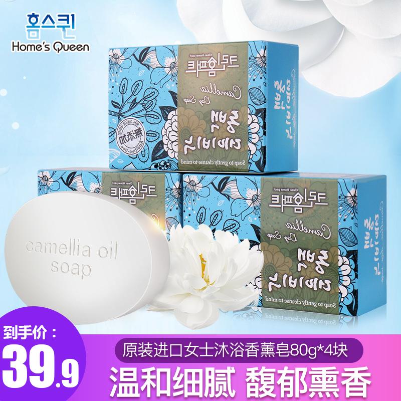 原装进口 泉德拉山茶籽精油香水皂80g*4块