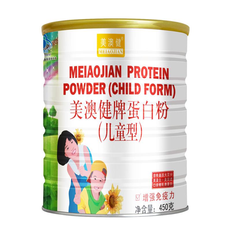 美澳健牌蛋白粉(儿童型) 450g/罐 增强免疫力少年儿童