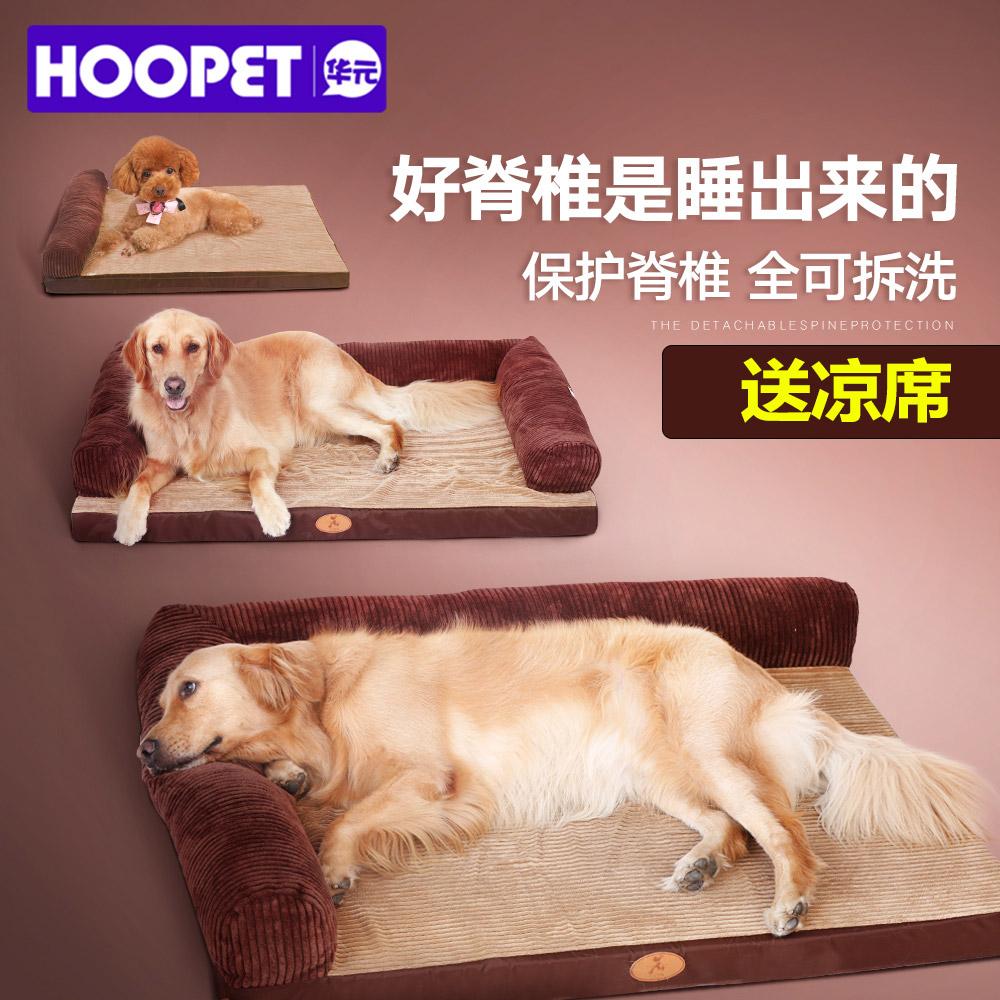 Золото волосы собачья конура съемный тедди собака матрас сын четыре сезона небольшой среда крупных собак домашнее животное статьи топорище база диван