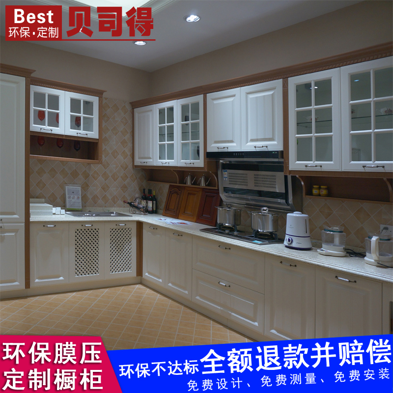 Besider membrane pressure polymer environmental protection cabinet customized whole kitchen stove Nanjing house furniture customized