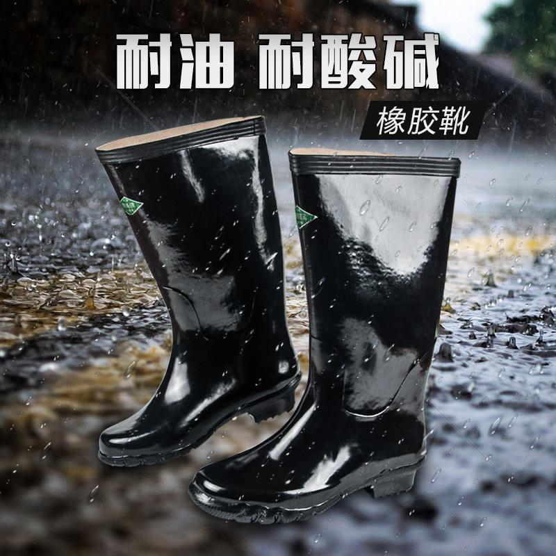 Двойной сейф труд страхование работа обувной мужчина сопротивление кислота щелочной клей ботинок удлинитель сапоги геометрическом доказательство устойчивые с уплотнением защищать обувной