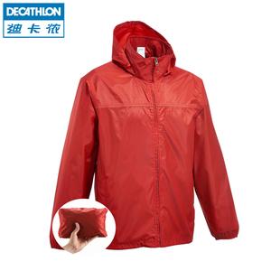 迪卡侬正品 户外雨衣雨披 男女士徒步登山骑行加厚可收纳 QUECHUA