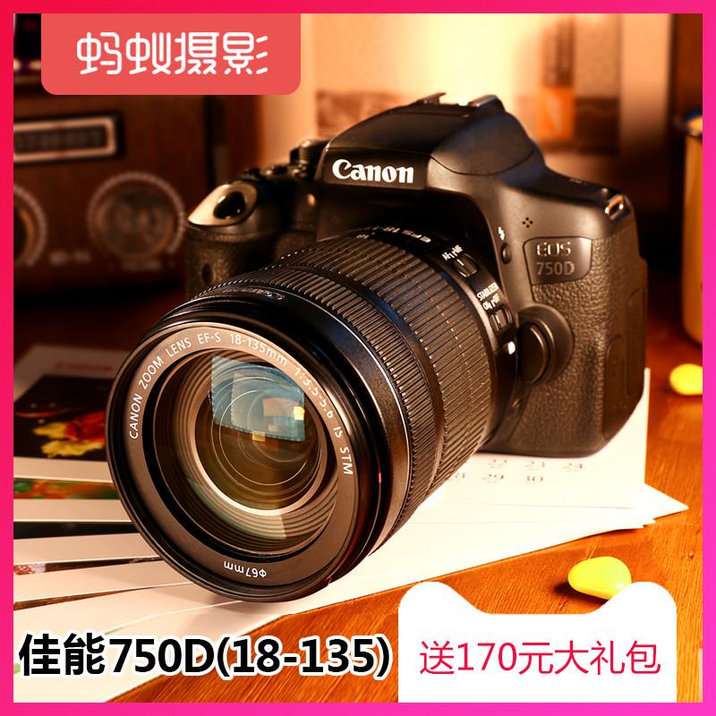 【 муравей фотография 】 Canon / канон 750D 18-135 hd зеркальные цифровой фото машинально
